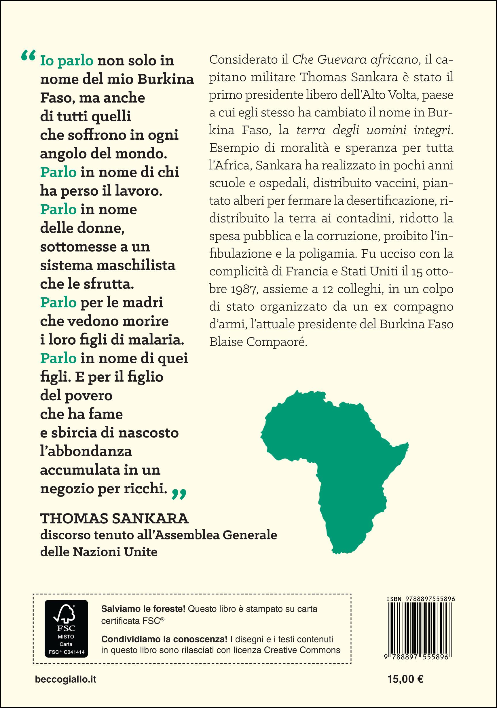 Sostiene Sankara quarta