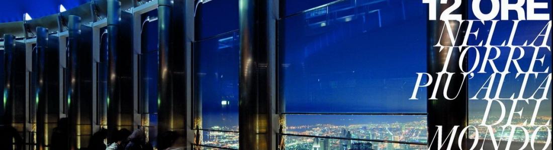 D di Repubblica: Burj Khalifa
